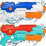 Pistola ad Acqua, Super Liquidator Per Bambini,Giochi Giardino Per Bambini Fucile ad acqua 2x850ml