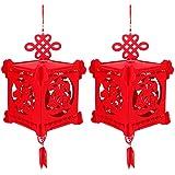 Omabeta Durable Good Wishes Wealth Fortune Linterna Cuadrada Linternas Rojas Decoración del hogar Hogar para el Ornamento Tradicional Chino