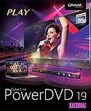 CyberLink PowerDVD 19 Ultra | PC | Código de activación PC enviado por email