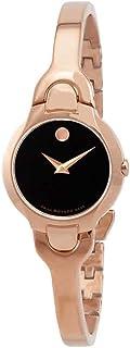 Movado Kara Quartz Black Dial Rose Gold PVD Ladies Watch 0607327