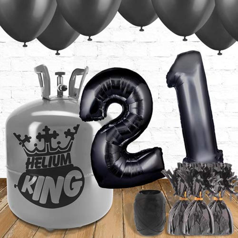 mejor reputación Paquete de globos globos globos y gas helio para 21 cumpleaños, Color negro  costo real