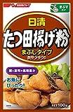日清フーズ 日清 たつ田揚げ粉 まぶしタイプ(100g)