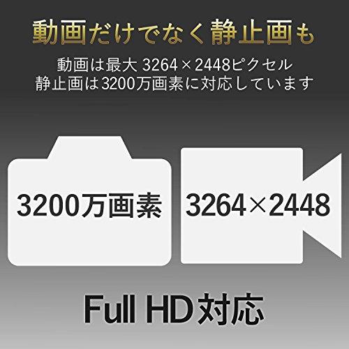 エレコムWEBカメラステレオマイク内蔵800万画素高精細ガラスレンズレンズフード付ブラックUCAM-C980FBBK