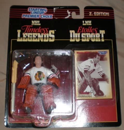Glenn Hall Action Figure - 1997 Starting Lineup Hockey NHL Timeless Legends Series (English French Packaging) by Starting Line Up