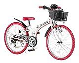 GRAPHIS(グラフィス) 子供用自転車 折りたたみCTB 22インチ 6段ギア ホワイト / レッド GR-24(700)