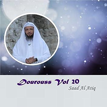 Dourouss Vol 20 (Quran)