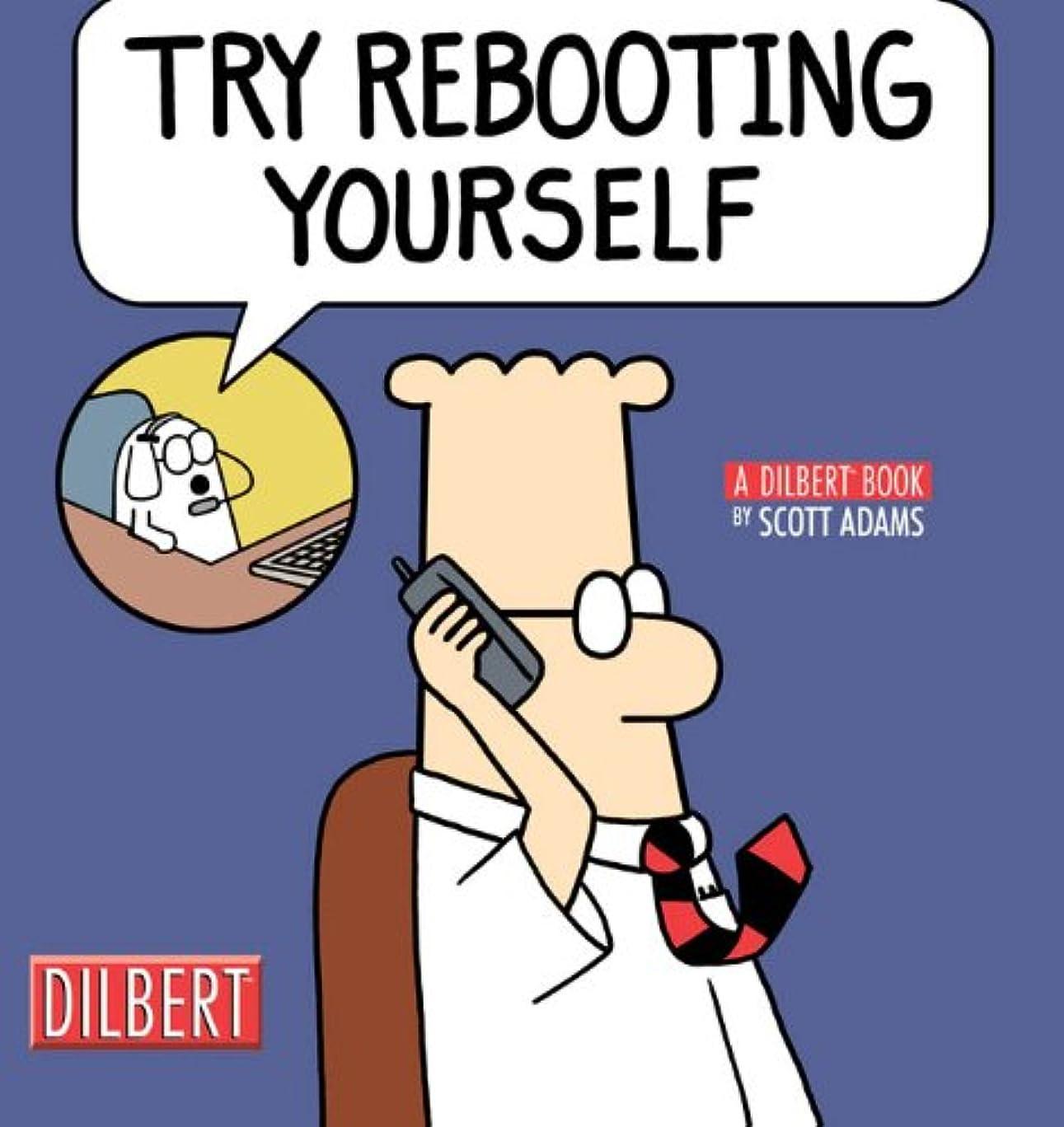 慣習変化不屈Try Rebooting Yourself: A Dilbert Collection (English Edition)