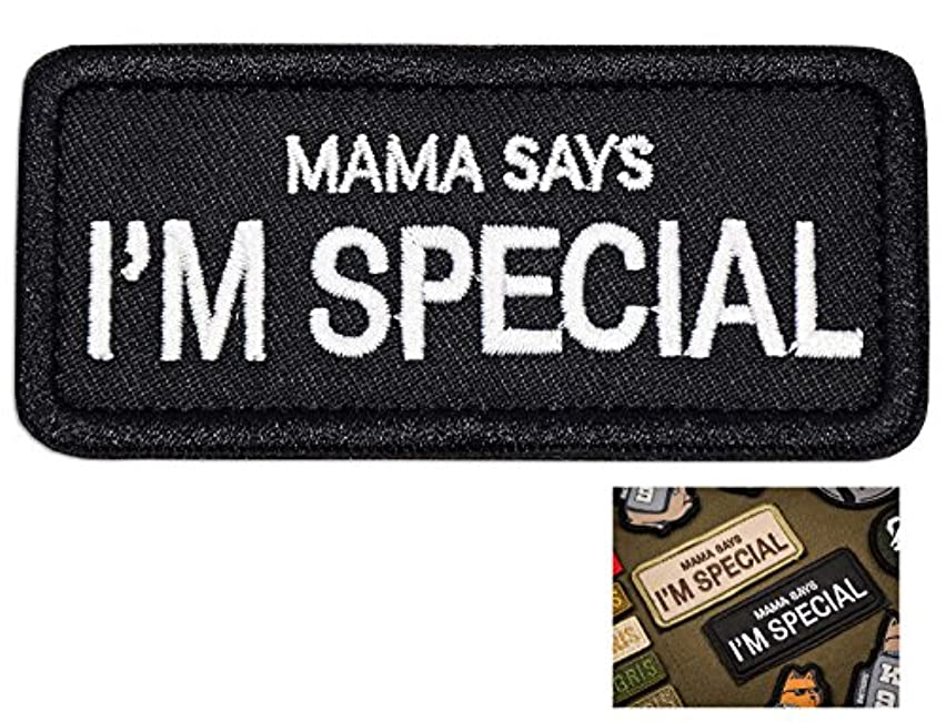 Ehope Mama Says I'm Special Patch Tactical Morale Military Patches Funny Embroidered Fastener Hook and Loop Patches 3.54
