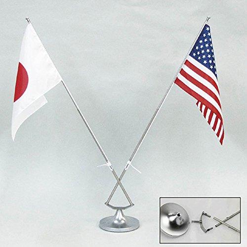 緑十字 卓上旗スタンド 2本立て用 竿伸縮式