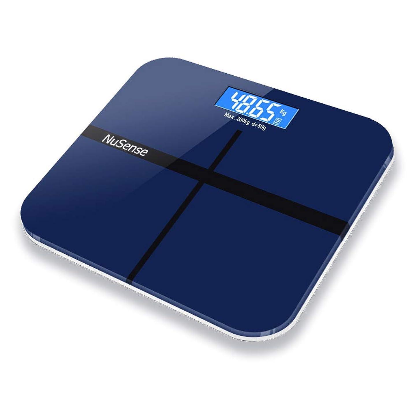 メトロポリタン反抗みがきますNuSense体重計 USB充電式デジタルヘルスメーター電子式はかり ボディースケール高精度スマートデザイン電池不要エコ 200kg計量精度50g (ダークブルー)