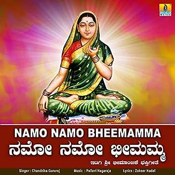 Namo Namo Bheemamma - Single