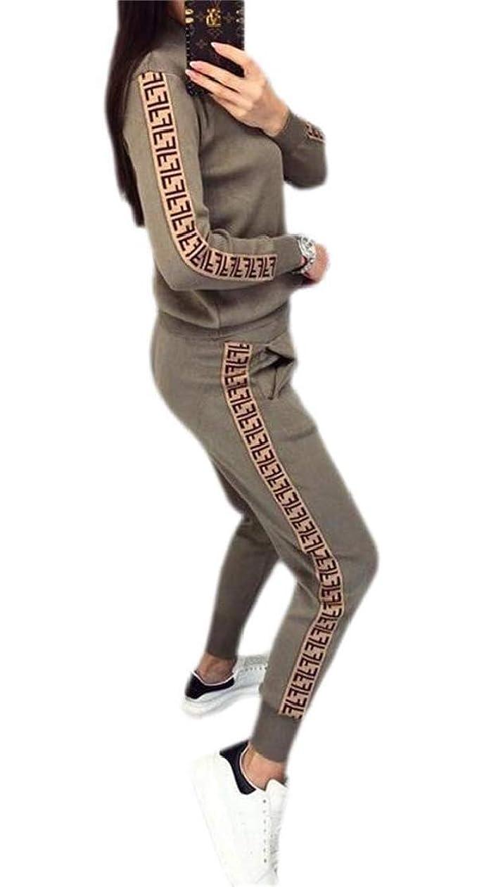 採用する復活加入女性の服ロングスリーブジッパーアップコート2ピースセットトラックスーツセット