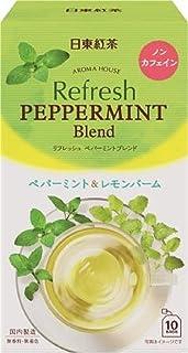 Nitto Aroma House Refresh Peppermint Tea Blend (10Pcs), 15 g