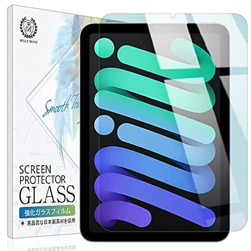 ベルモンド iPad mini (第6世代 2021) ブルーライトカット ガラスフィルム 硬度9H 高透過 指紋防止 気泡防止 強化ガラス 液晶保護フィルム BELLEMOND iPad mini6 GBL B0338