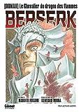 Berserk - Le chevalier du dragon des flammes: 1 (Seinen)