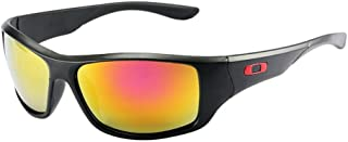 SGJFZD Mens Sunscreen UV400 Riding Polarized Light Full Frame Sporting Sunglasses PC (Color : Red)