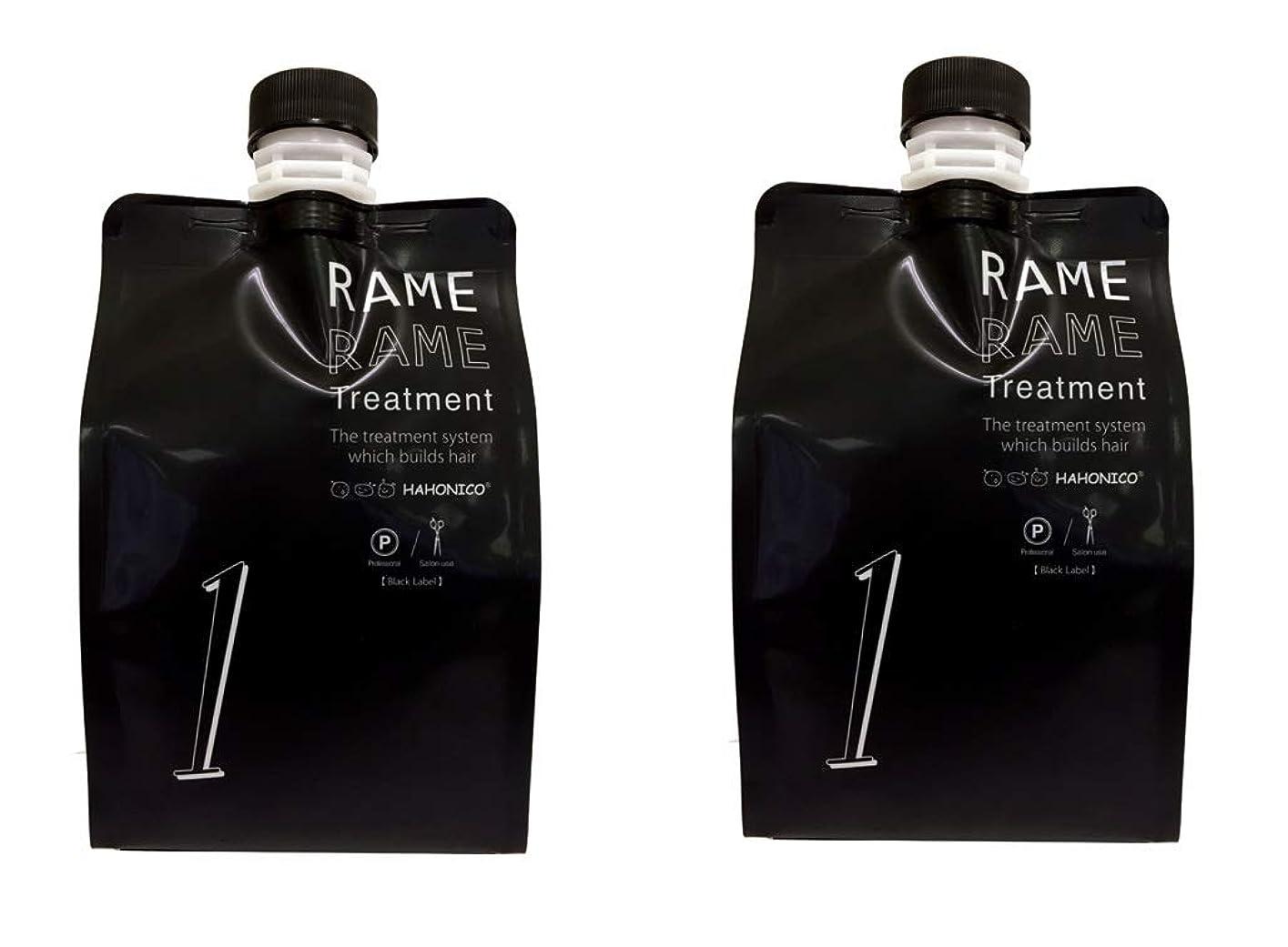 ジム安全運命的な【2個セット】 ハホニコ ザラメラメ No.1 1000g ブラックレーベル