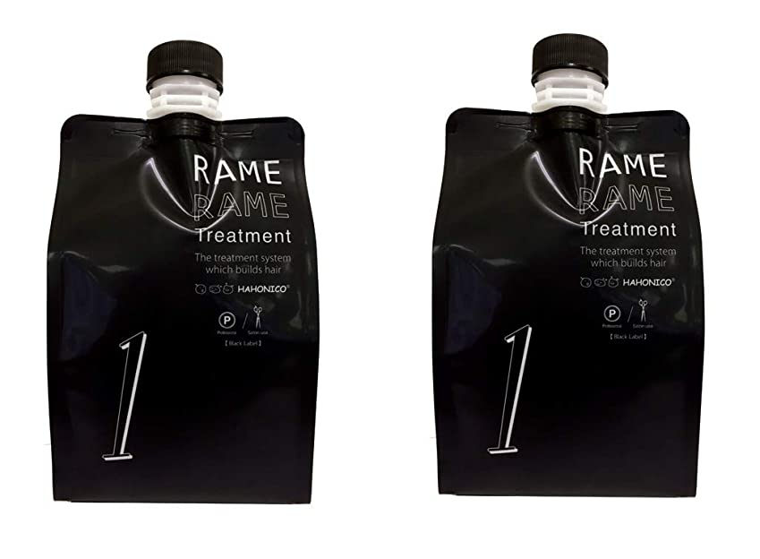 道路良心的不快【2個セット】 ハホニコ ザラメラメ No.1 1000g ブラックレーベル