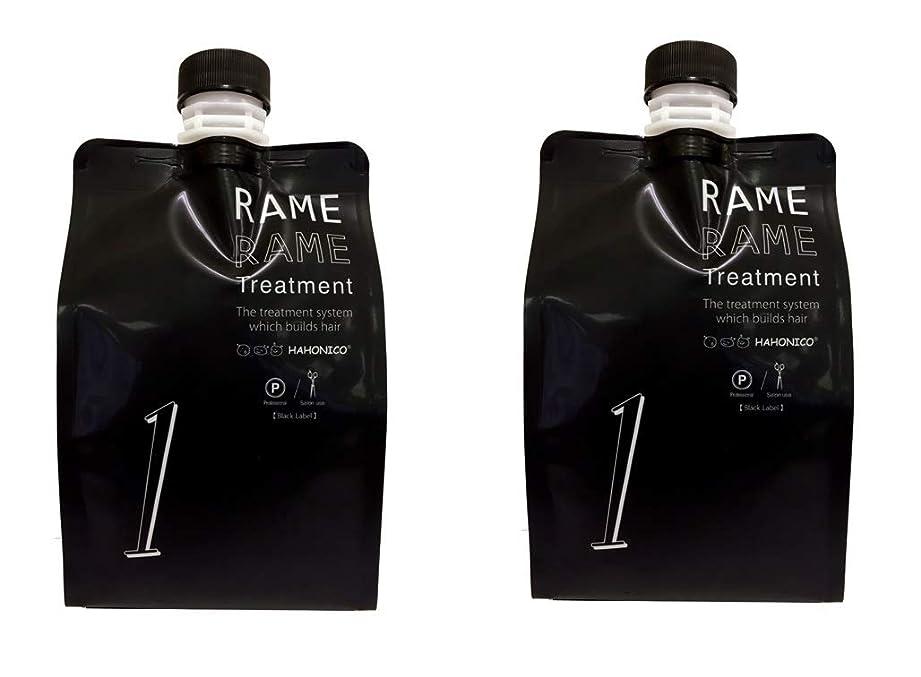 コンピューターを使用する治世ウェイド【2個セット】 ハホニコ ザラメラメ No.1 1000g ブラックレーベル