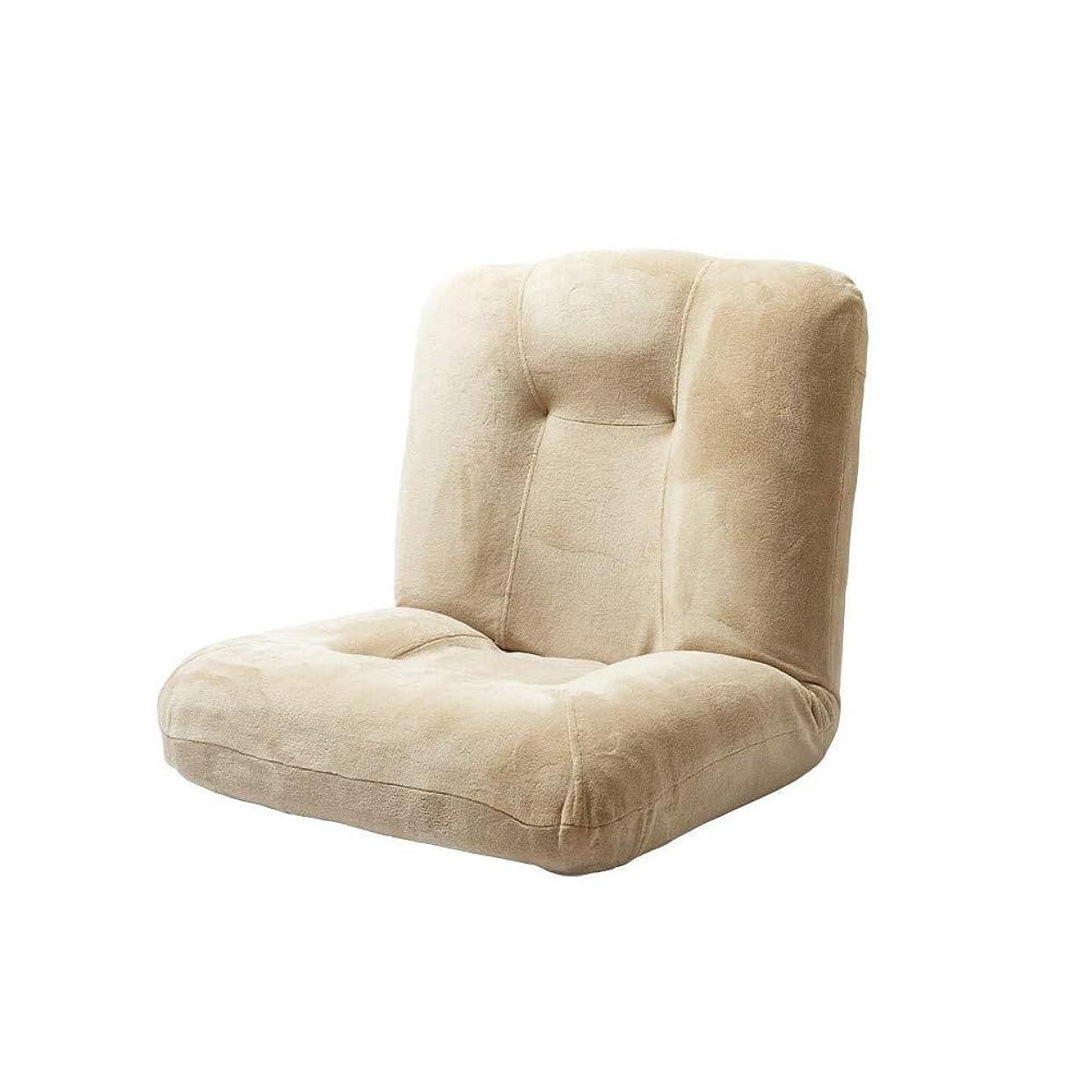 要塞定規接続詞アイリスプラザ 座椅子 ベージュ 幅74×奥行72~125×高さ18~68 CG-875-MFB