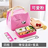 bento box lunch box Lunch box anti-scalding students boys and girls lunch box cartoon stainless steel-Cute pink four grid