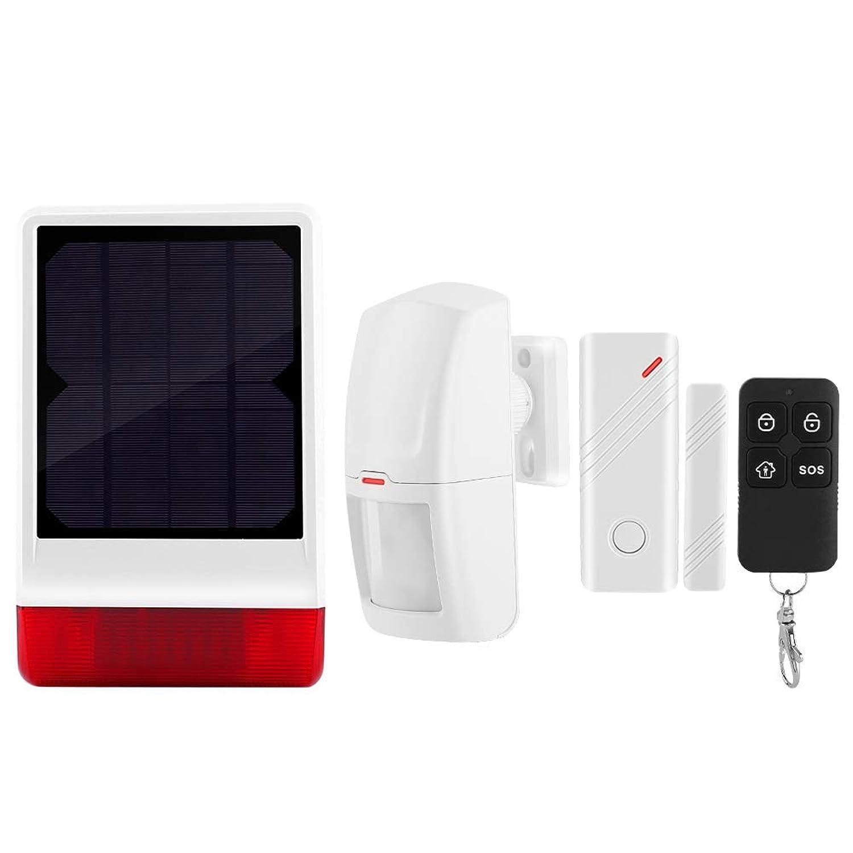 ワイヤレスソーラーサイレン、1ドアマグネット+ 1 PIRモーションディテクタ+ 1リモコン付きインテリジェント盗難防止セキュリティシステム、家庭用セキュリティセンサーアラーム