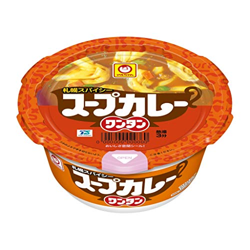 マルちゃん『スープカレーワンタン』