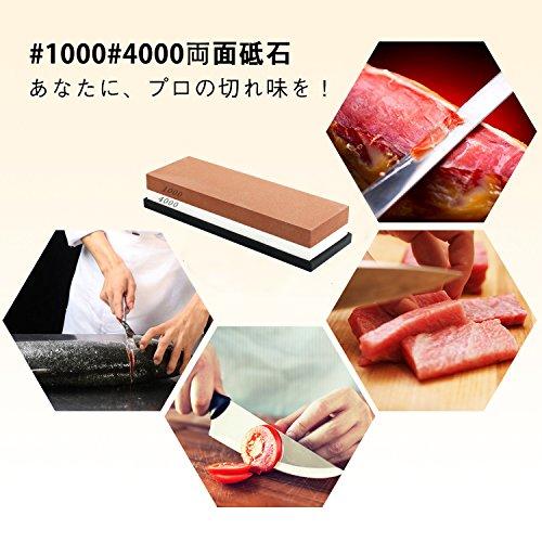 『Hiveseen 両面包丁用砥石 研ぎ専用 日本語説明書付き レッド』の6枚目の画像