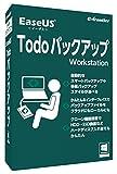 EaseUS Todo バックアップ Workstation 1PC版