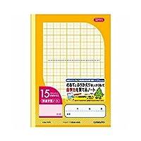 キョクトウ 家庭学習ノート 15mmマス LGA15GR 『 2冊 』