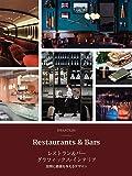レストラン&バー グラフィックス・インテリア 空間に価値を与えるデザイン