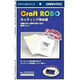 グラフテック カッテイング用台紙A3(台紙2枚) CR09300-A3