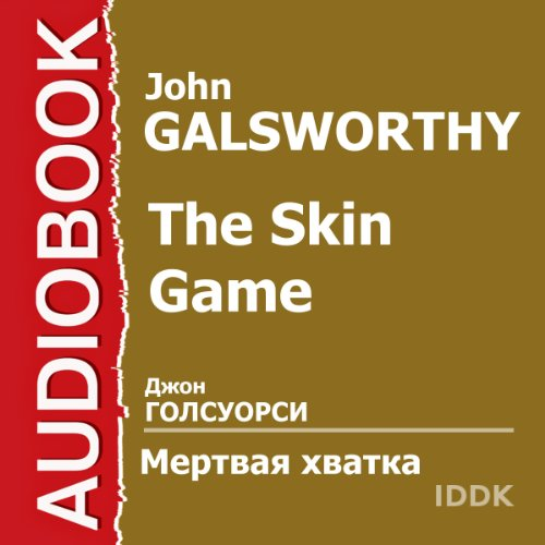 The Skin Game [Russian Edition] cover art