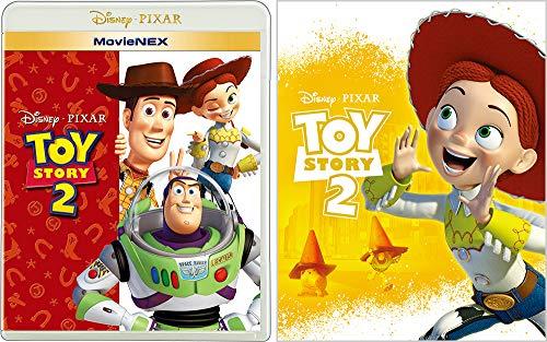 トイ・ストーリー2 MovieNEX アウターケース付き [ブルーレイ+DVD+デジタルコピー+MovieNEXワールド] [Blu-ray]