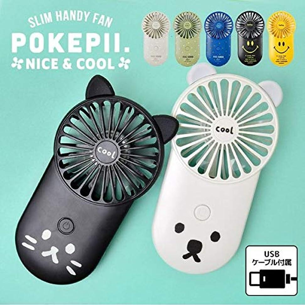 未払い釈義酒扇風機 ハンディファン ミニ扇風機 スリム 手持ち扇風機 かわいい 軽い ポータブル 光る 女子 かわいい LED USB充電 風量3段階調整