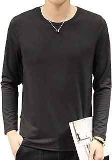 【在庫処分】[スカイシイ] 6種類カラー 無地 Tシャツ 長袖 ロンT カジュアル トップス カットソー M~2XL メンズ