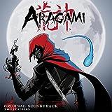 Aragami (Main Theme)