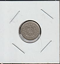 1992 GT National Arms Nickel Choice About Uncirculated Details