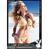 PLAYBOY BEST COLLECTION Vol. 8 / Playboyのネイキッドガールズ [DVD]