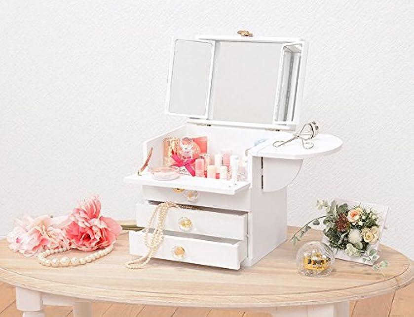 噛む悪の鹿コスメボックス 化粧ボックス ジュエリーボックス コスメ収納 収納ボックス 化粧台 3面鏡 完成品 折りたたみ式 軽量 コンパクト ホワイト