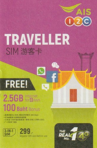 [A.I.S] タイ 4G(3G) 8日間 データ通信SIMカード 3GB チャージ可能 [並行輸入品]