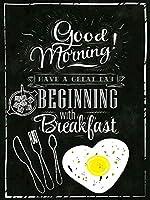 おはようは朝食から始まる素晴らしい一日を過ごします、ブリキのサインヴィンテージ面白い生き物鉄の絵金属板ノベルティ