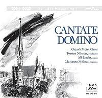 Cantate Domino by Oscar's Motet Choir