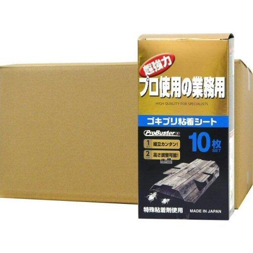 プロバスター ゴキブリバスター10セット入り×36箱 ゴキブリ誘引剤付 ゴキブリ粘着シート