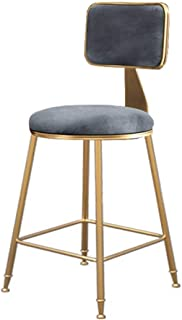Taburetes de Bar con Respaldo, Metal del Oro Marco y el Asiento de Terciopelo sillas de Desayuno for los restaurantes, Bares, cafeterías, Cocina (Color : Gray, Size : Seat Height-75cm)