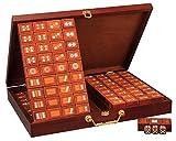 Rosewood Mahjong Set