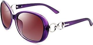 VeBrellen Luxury Women Polarized Sunglasses Retro Eyewear...