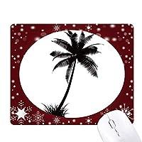 ココナッツの木の浜の黒いシルエット オフィス用雪ゴムマウスパッド