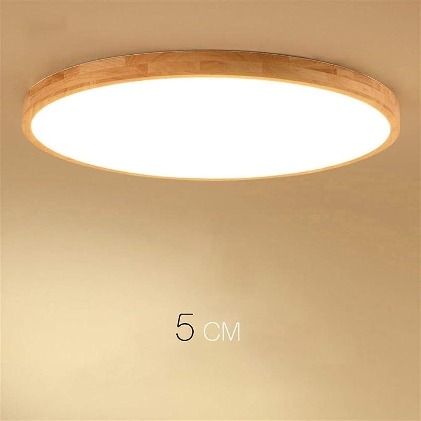たらい夕暮れ摂氏現代の天井ランプの高5センチメートル超薄型LED天井照明、ホールのためにリビングルームのシャンデリア天井用シーリングランプ (Body Color : Diameter 23cm 9w, Emitting Color : Warm white no RC)
