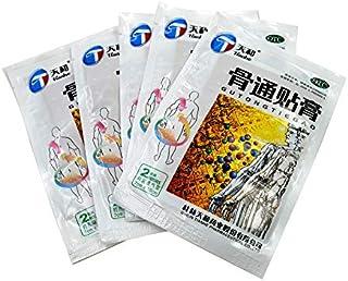 家庭必备 Chinese herb天和骨通贴膏 20plasters(2boxes )for dispel Wind and Cold, Activate Blood Circulation, Reduce Swelling and Relie...